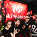 Mitya_Fomin_Izvestia_hall