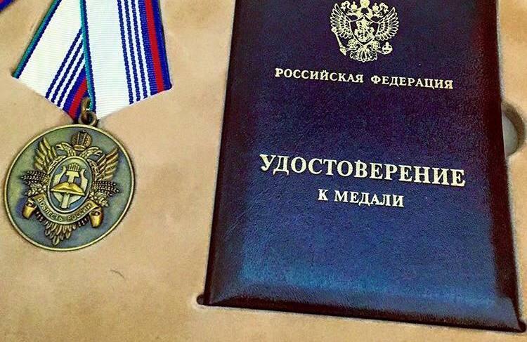Митю Фомина признали «Профессионалом России»