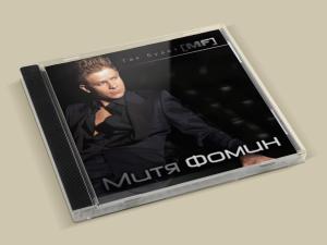 """CD """"Так будет"""" (2009)"""
