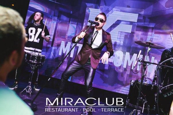 Mira Club (5.03.2016)