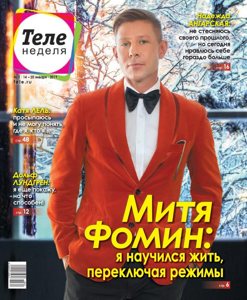 tele_ru_cover