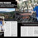 Mitya_Fomin_hello_magazine