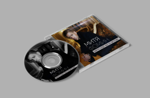 "CD ""Завтра будет все по-другому"" (2016)"