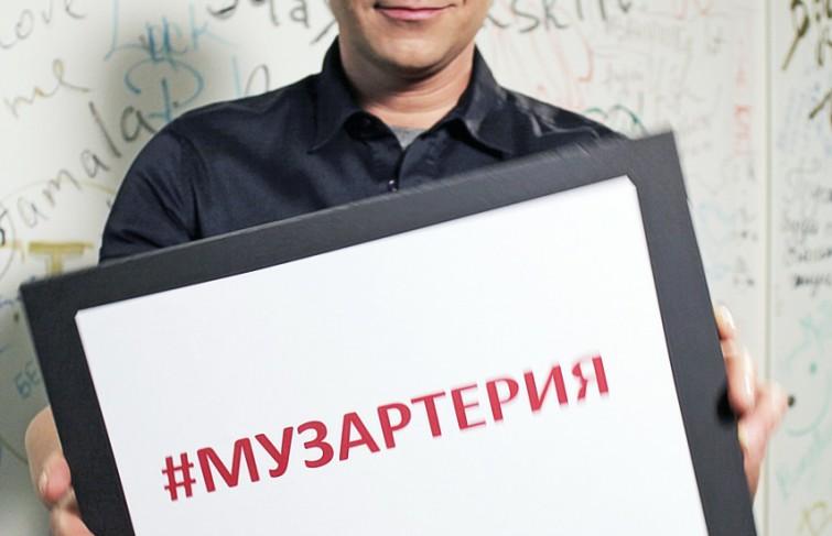 Митя Фомин стал звездным наставником конкурса «МузАртерия — 2015»