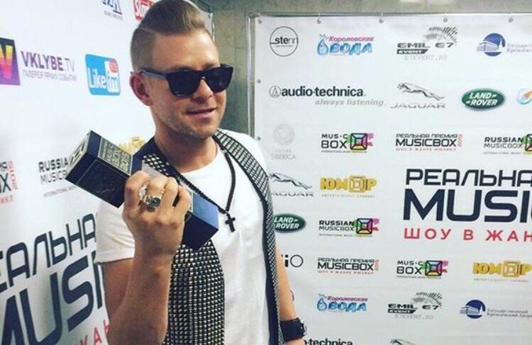 Митя Фомин стал лауреатом Реальной премии MUSICBOX в номинации DANCE ГОДА
