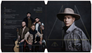 Виниловая пластинка 4x4 (двойник, акустика, 17 треков)